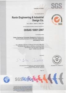 ISO RONON 1