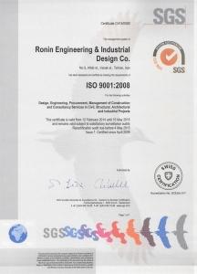 ISO RONON 2