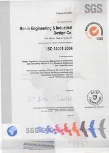 ISO RONON 3